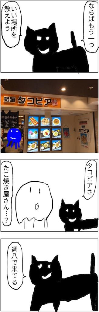 f:id:yanoyu22:20180929194701j:image