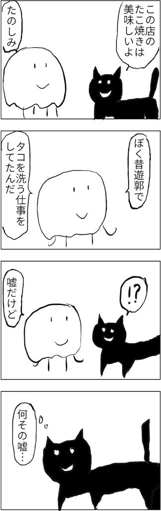 f:id:yanoyu22:20180929214105j:image