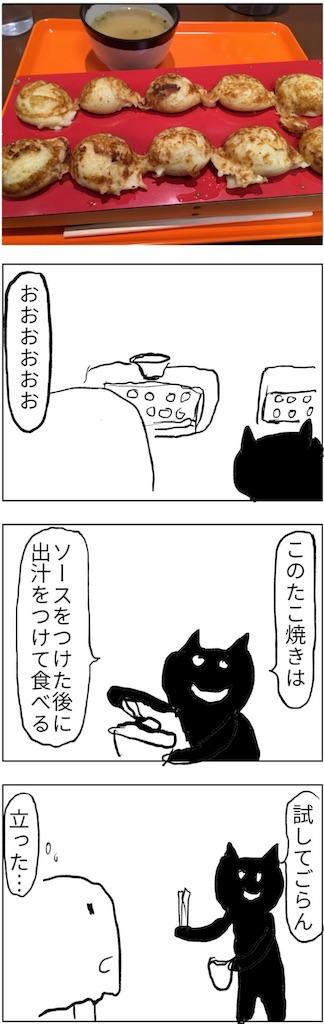 f:id:yanoyu22:20180929214113j:image