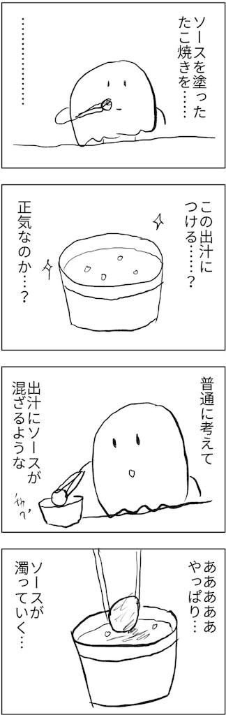 f:id:yanoyu22:20180930214620j:image
