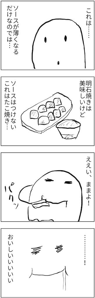 f:id:yanoyu22:20180930214629j:image