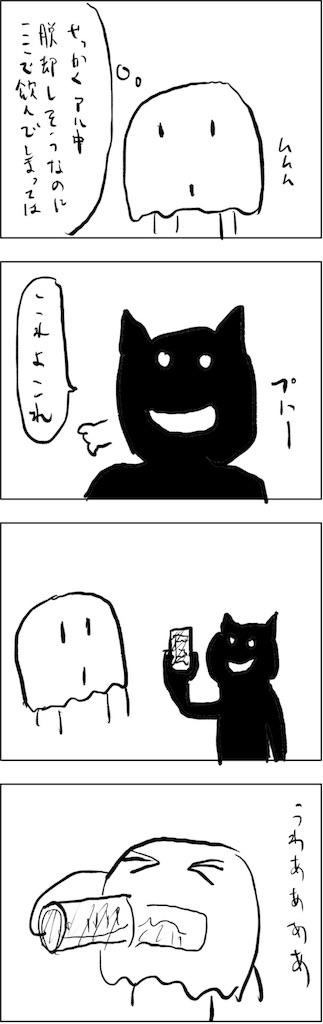 f:id:yanoyu22:20181001220233j:image
