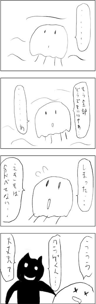 f:id:yanoyu22:20181001230518j:image