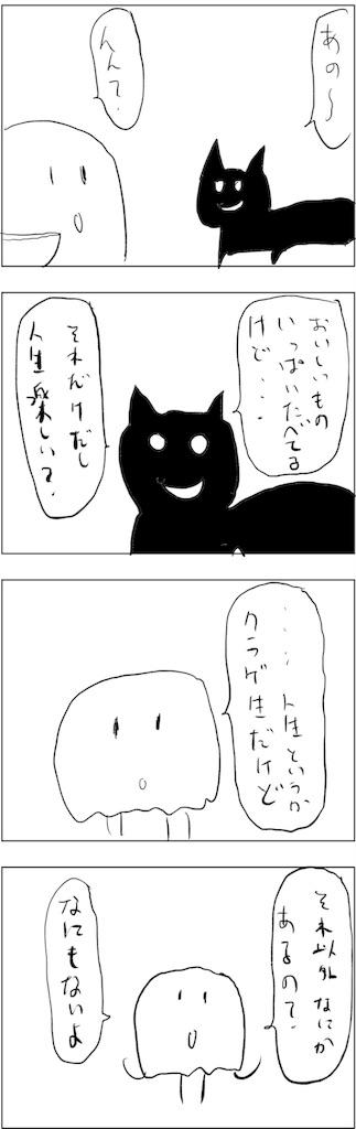 f:id:yanoyu22:20181002222902j:image