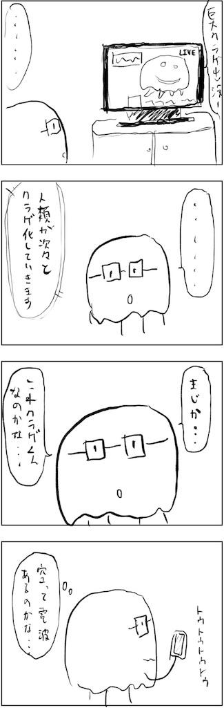 f:id:yanoyu22:20181008215332j:image