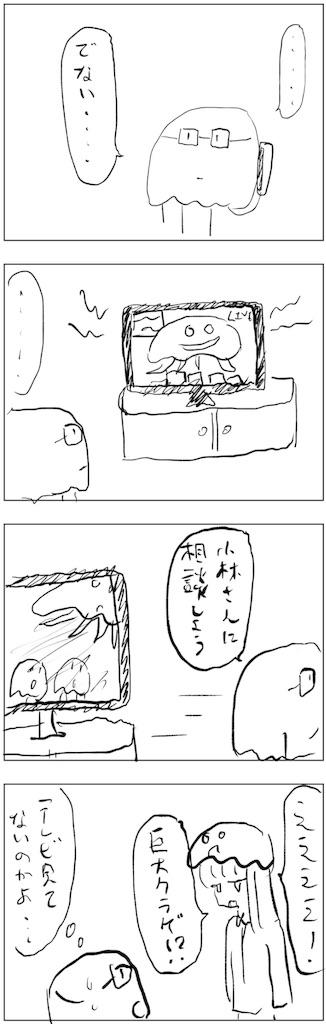 f:id:yanoyu22:20181008231621j:image