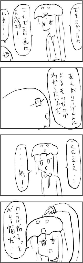 f:id:yanoyu22:20181008231709j:image