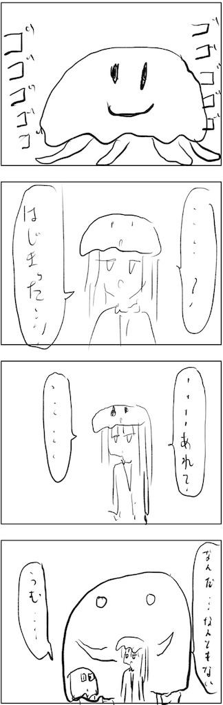f:id:yanoyu22:20181010223141j:image