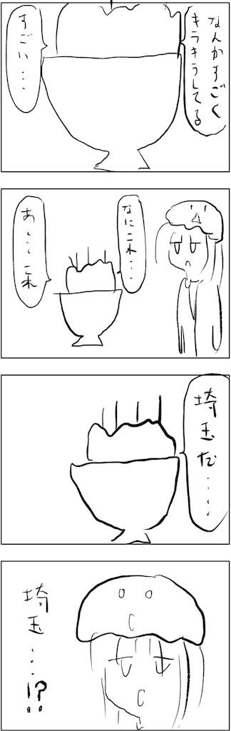 f:id:yanoyu22:20181012221100j:image