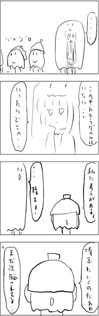 f:id:yanoyu22:20181015194611j:image