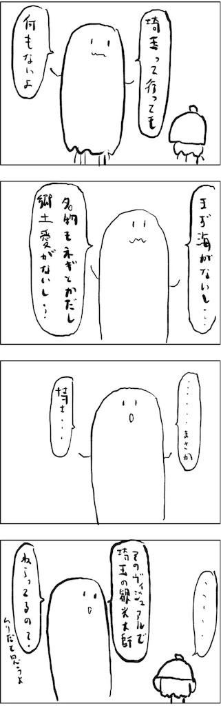 f:id:yanoyu22:20181015194619j:image