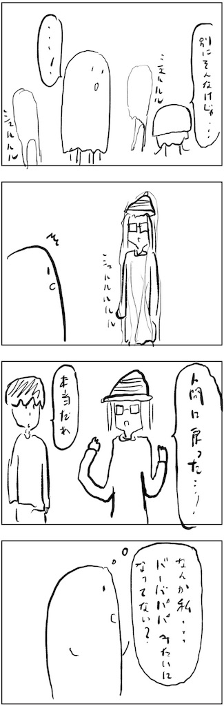 f:id:yanoyu22:20181015220002j:image