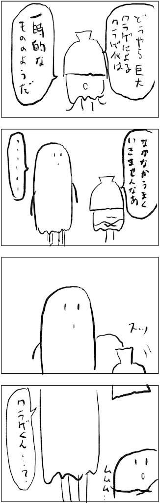 f:id:yanoyu22:20181015220010j:image