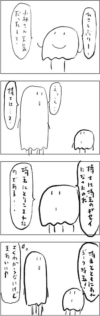 f:id:yanoyu22:20181015230911j:image