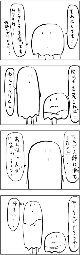 f:id:yanoyu22:20181015230919j:image