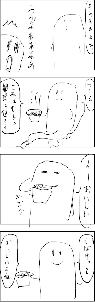 f:id:yanoyu22:20181016224938j:image
