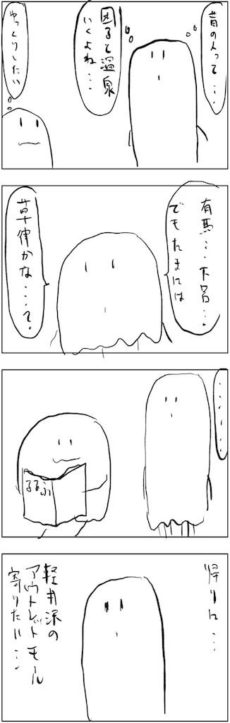 f:id:yanoyu22:20181017221528j:image