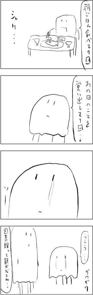 f:id:yanoyu22:20181018225552j:image