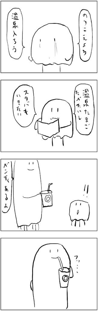 f:id:yanoyu22:20181019221803j:image