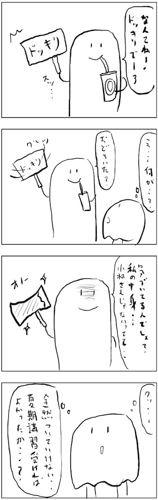 f:id:yanoyu22:20181019221812j:image