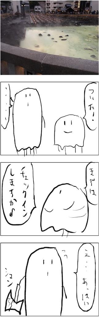 f:id:yanoyu22:20181022191836j:image