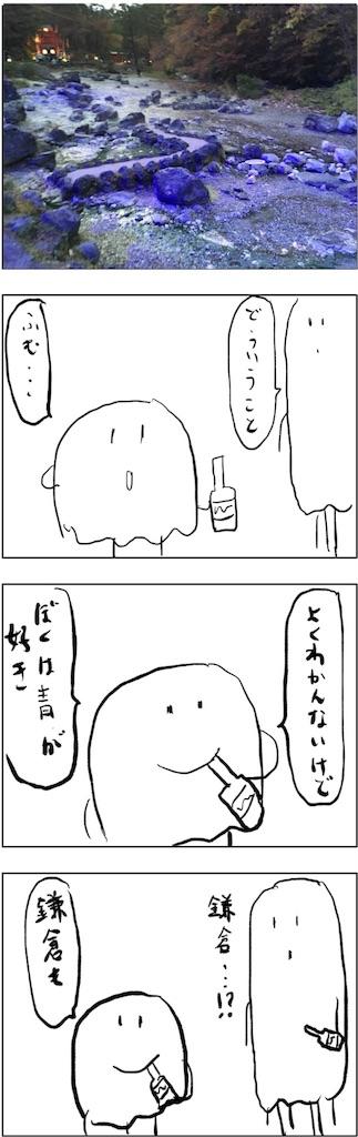 f:id:yanoyu22:20181022231755j:image