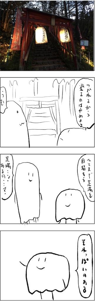 f:id:yanoyu22:20181023215226j:image