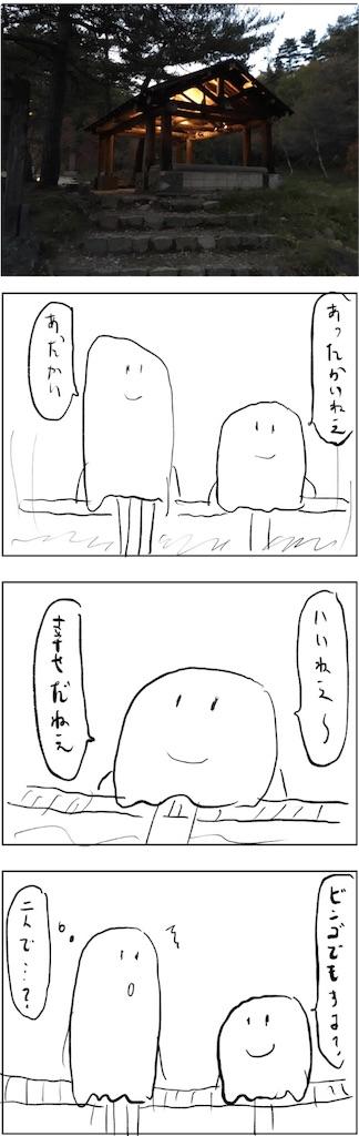f:id:yanoyu22:20181023215241j:image