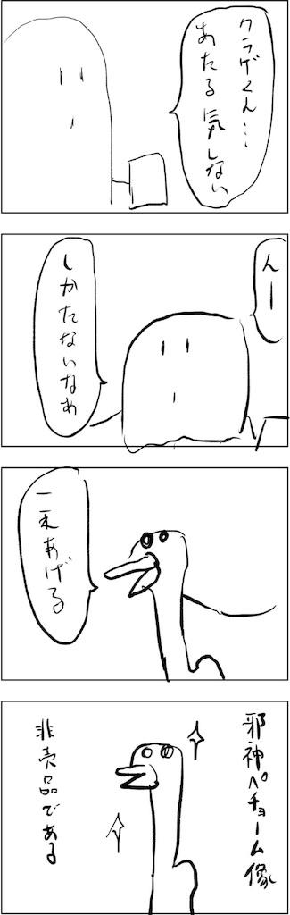 f:id:yanoyu22:20181024221606j:image