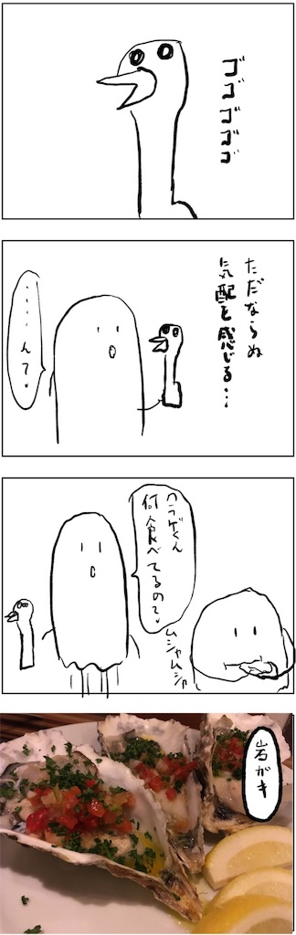 f:id:yanoyu22:20181027153044j:image