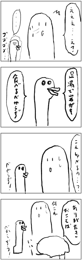 f:id:yanoyu22:20181027153057j:image