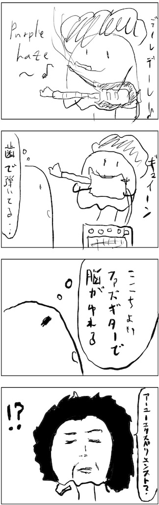 f:id:yanoyu22:20181027172842j:image