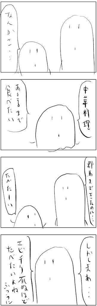 f:id:yanoyu22:20181029003249j:image