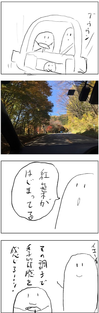 f:id:yanoyu22:20181030174754j:image