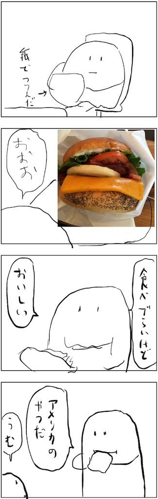 f:id:yanoyu22:20181030202722j:image