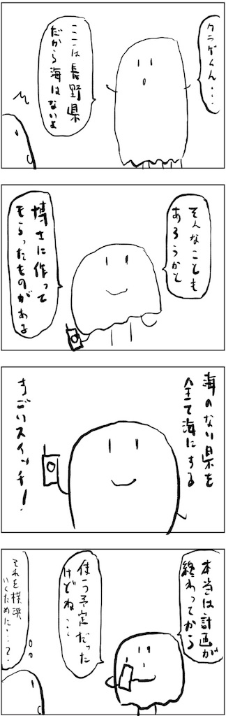 f:id:yanoyu22:20181030210724j:image