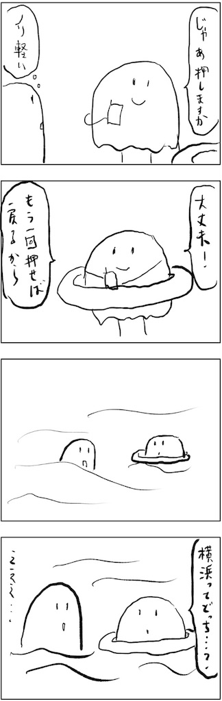 f:id:yanoyu22:20181030210735j:image