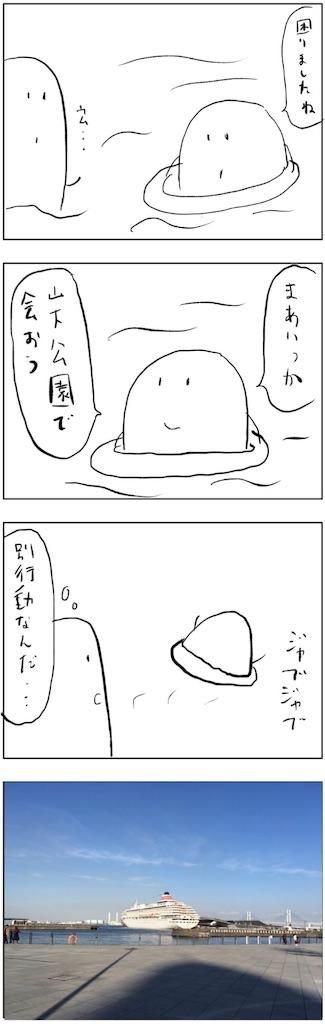 f:id:yanoyu22:20181102193250j:image