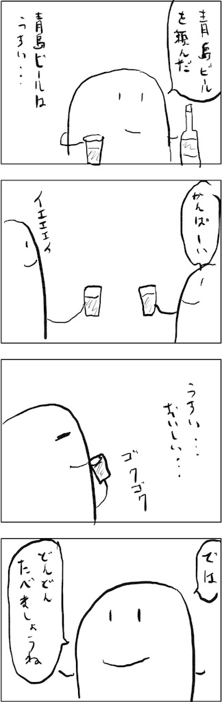 f:id:yanoyu22:20181103161521j:image