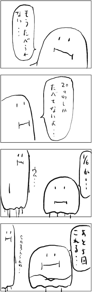 f:id:yanoyu22:20181103165906j:image