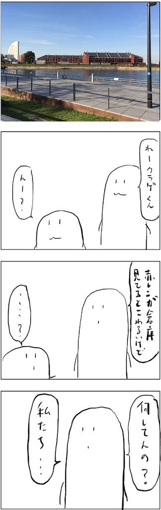 f:id:yanoyu22:20181103202725j:image