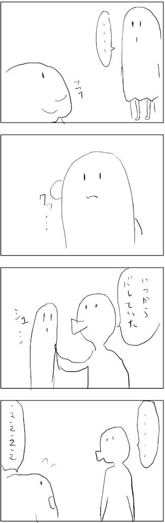 f:id:yanoyu22:20181108223159j:image