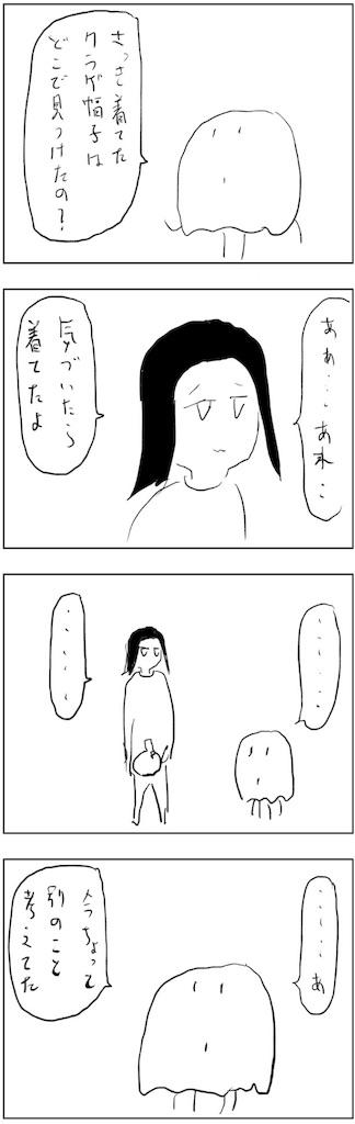 f:id:yanoyu22:20181108232409j:image