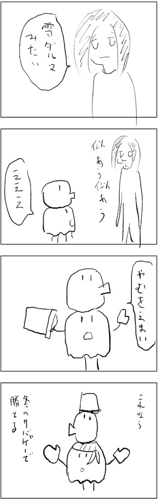 f:id:yanoyu22:20181111230225j:image