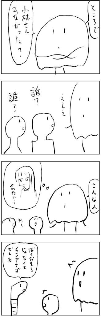 f:id:yanoyu22:20181114101616j:image