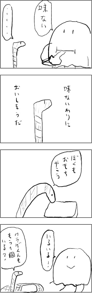 f:id:yanoyu22:20181114104507j:image