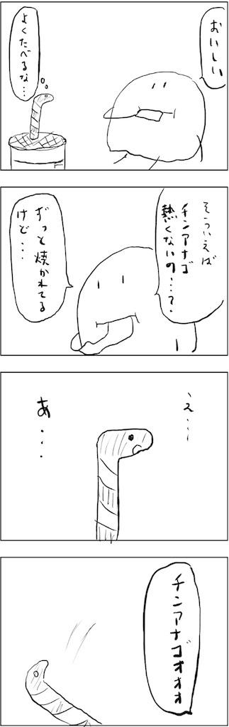 f:id:yanoyu22:20181115211600j:image