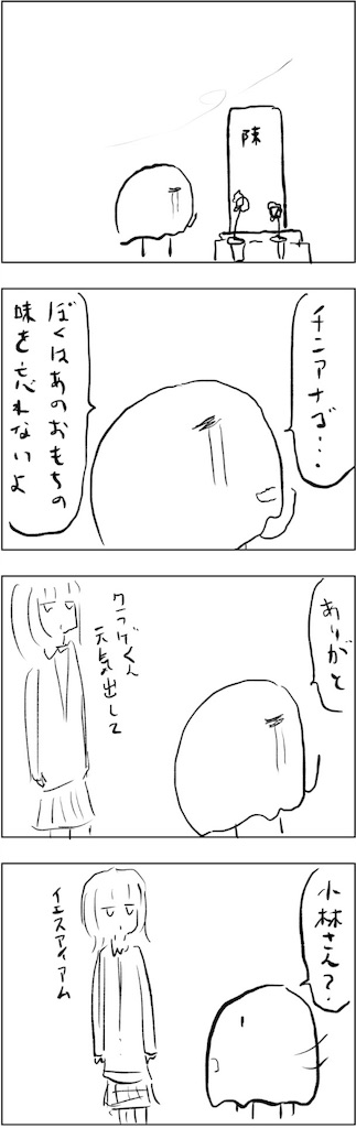 f:id:yanoyu22:20181115211610j:image