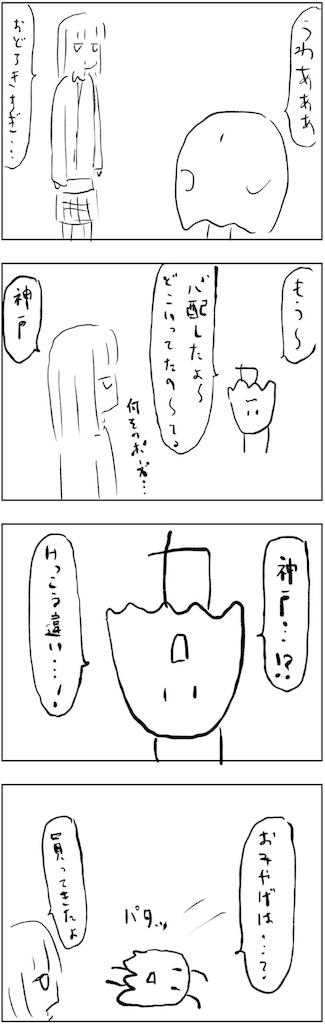 f:id:yanoyu22:20181118201151j:image
