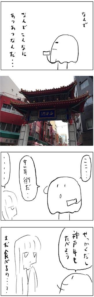 f:id:yanoyu22:20181118210248j:image